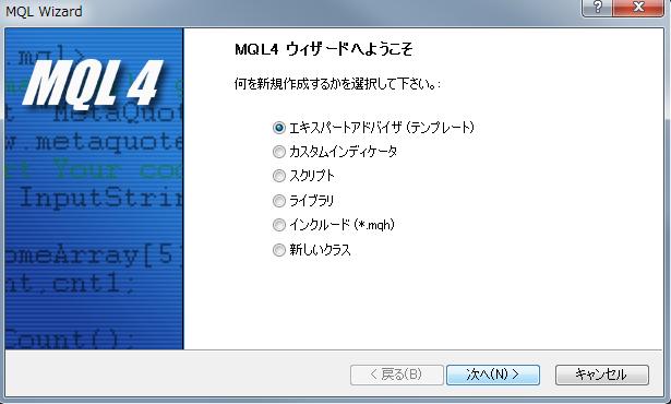 MQL_Wizard1